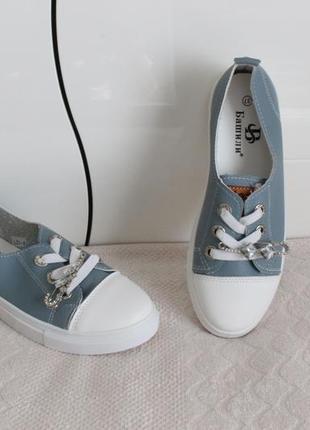 Комфортные кеды, кроссовки 36, 37, 38, 39 размера