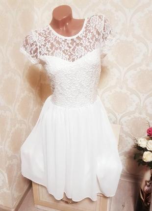 Безумно красивое нежное белоснежное платье