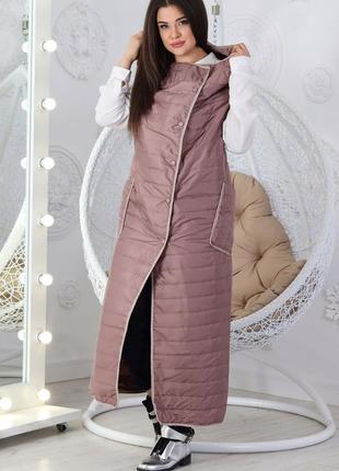 Женский бежевый жилет-одеяло