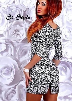 Платье с колье