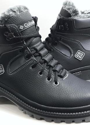Мужские кожаные ботинки columbia model - 333 чёрные с серым шнурок+молния