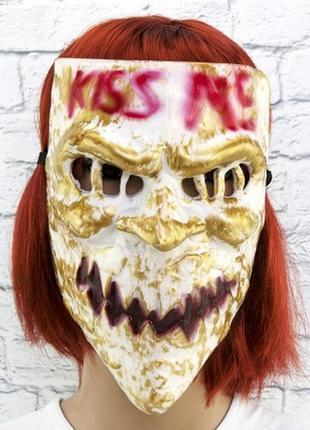 Карнавальная маска kiss me - хэллоуин ужасная
