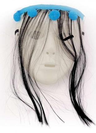 Карнавальная маска самара с волосами