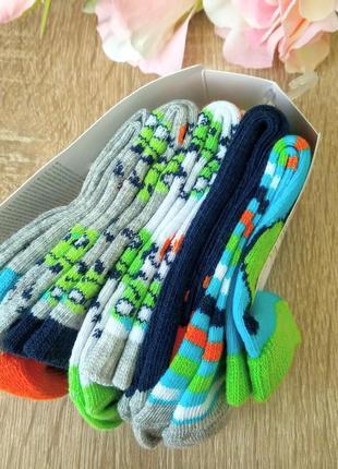 Яркие носочки унисекс