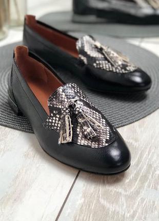 Туфли лоферы из натуральной кожи