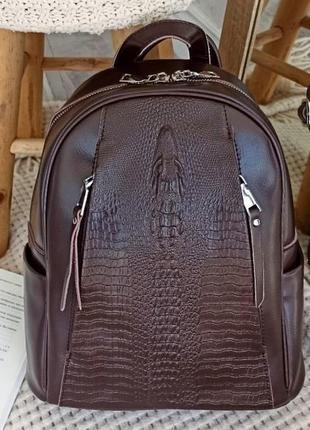 Кожаный рюкзак сумка коричневый под крокодила