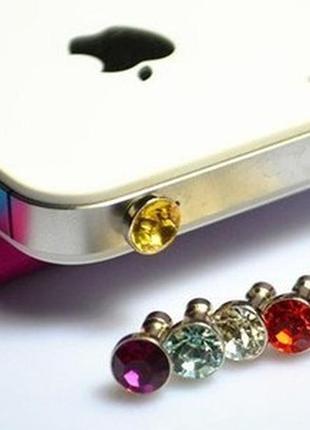 Декоративна аудіо-заглушка (украшение для телефона)