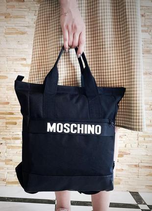 😍❤️новый безумно классный стильный рюкзак сумка⭐️❤️ / кроссбоди / шопер