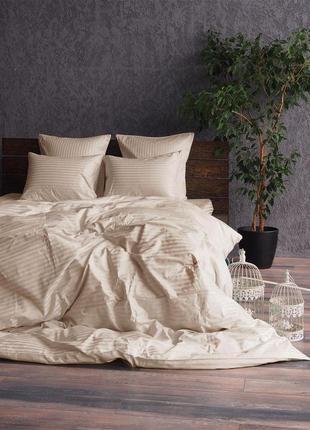 Шикарное постельное белье страйп сатин