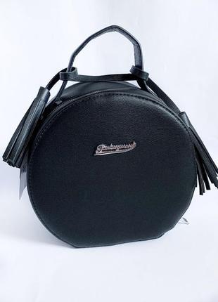 Круглая трендовая качественная сумка с кисточками / кроссбоди / клатч