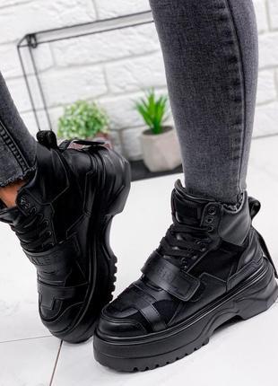 Новые женские осенние спортивные чёрные ботинки