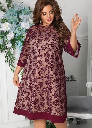 Роскошное платье свободного кроя большие размеры