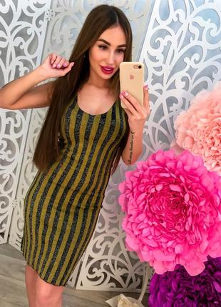 Платье в полоску вязаное с люрексовой нитью новое, размер 42-44