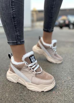Зимние кроссовки , ботинки