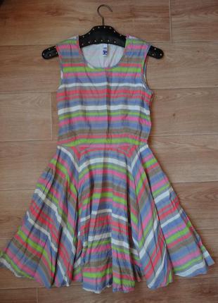 Снизила цену яркий сарафан на лето , юбка расклешенная