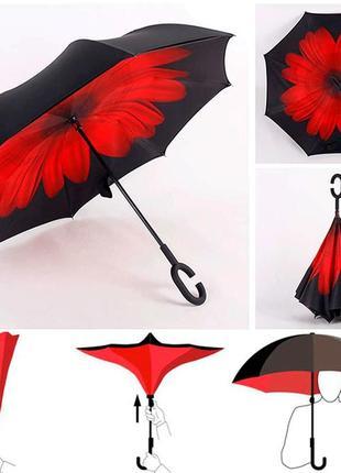 Смарт зонт