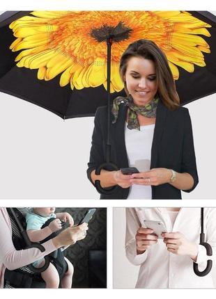 Смарт парасоля