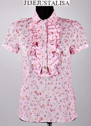 Блуза с рюшами s m