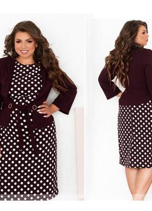 Платье №536-марсала