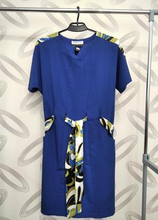 Синее платье, платье футляр