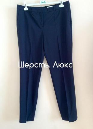 Великолепного качества базовые классические брюки . оригинал