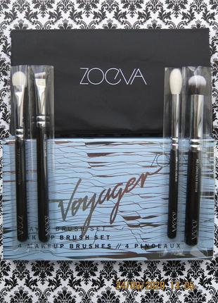 Дорожный набор кистей для макияжа zoeva voyager travel brush set : 4 кисти