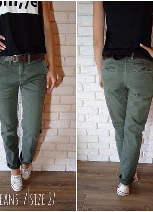 Крутые брючки pepe jeans.