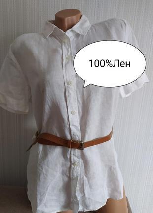 Белая льняная базовая рубашка/блузка короткий рукав marc o polo
