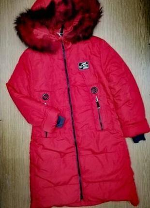 Зимняя куртка пальто с натуральным воротником