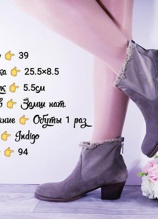 🎯 дешево 🎯 качественные брендовые ботинки