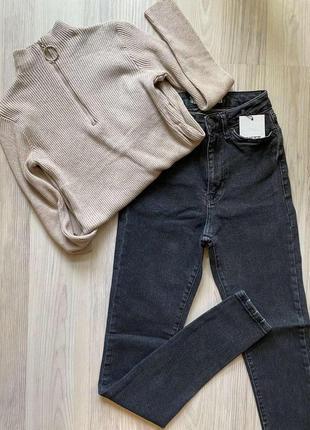Стильные джинсы скинни высокая талия,американки 26,27,30р турция как zara