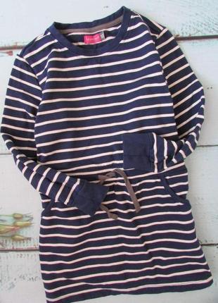 Плотное-платье