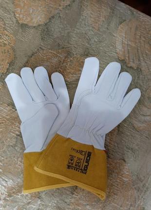 Перчатки,для аргонной сварки