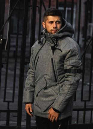 Куртка пуховик демисезон зима
