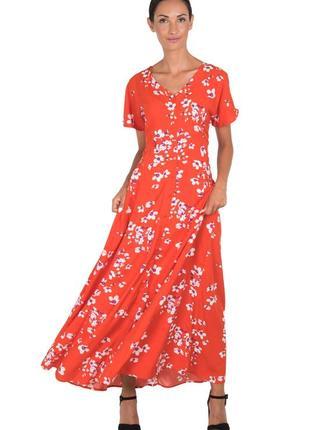 B.young макси платье в цветочный принт, l/xl