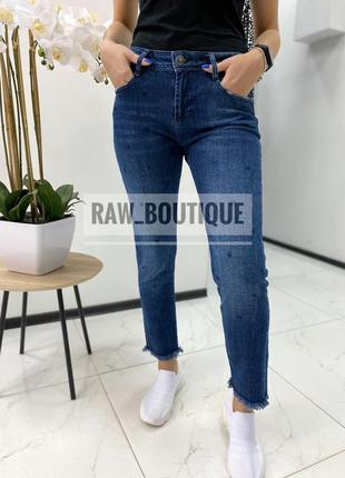 Женские джинсы бойфренды бойфренд raw рав