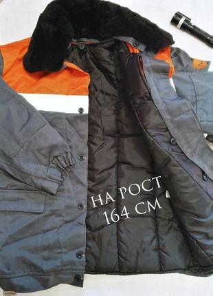 Зимний тёплый рабочий костюм на рост 164 см. новый. спецодежда.
