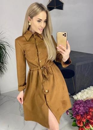 Платье рубашка замшевое