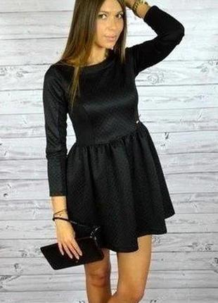 Платье трикотажное .все размеры