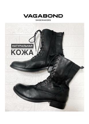 Vagabond высокие ботинки сапоги на шнуровке грубые кожаные берцы утепленные