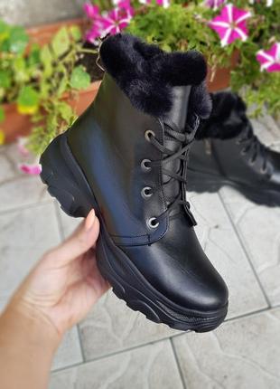 Топ 💥 ботинки из натуральной кожи 36~41 зима  - осень 2020