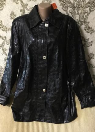 Шикарная фирменная куртка .ветровка