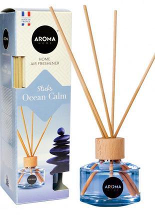 Ароматизатор для дома aroma home ocean calm
