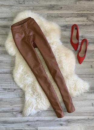 Стильные,кожаные штаники