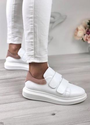 Белые кожаные кеды на липучках,белые кожаные кроссовки на липучках