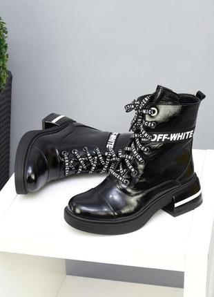 ❤ женские черные осенние демисезонные кожаные ботинки ботильоны ❤