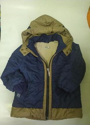 Зимний термо - костюм