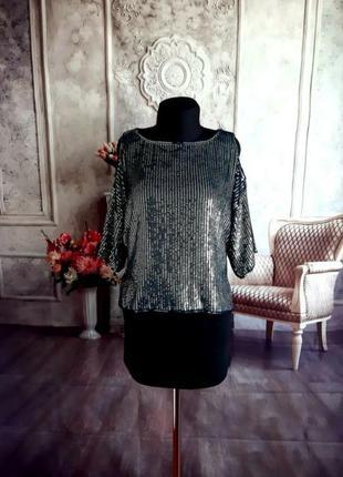 Стильная блузка кофточка пайетки оверсайс