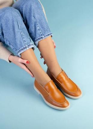 Розпродаж! туфли-лоферы на светлой подошве