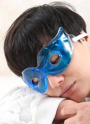 Гелевая маска для глаз от усталоски снятия отечности